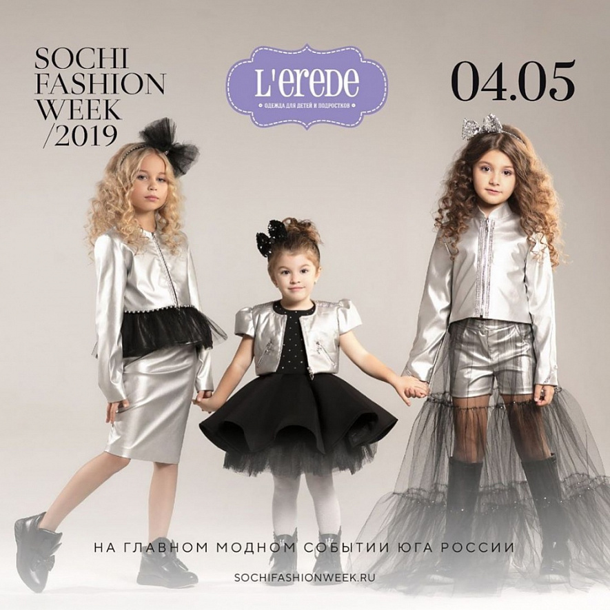 Sochi Fashion Week / 4 мая/ День 4